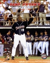 Tony Gwynn San Diego Padres Photo